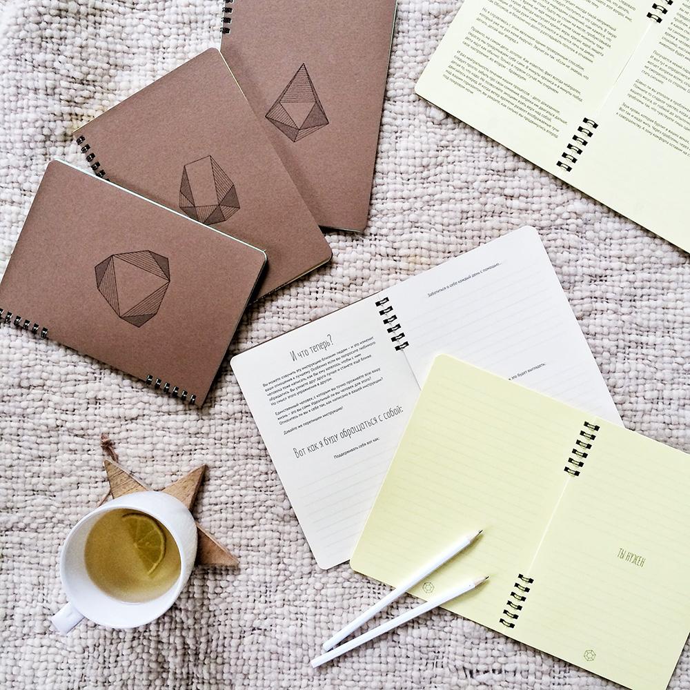 Tesoro notes янтарь | Домашнее издательство Skrebeyko
