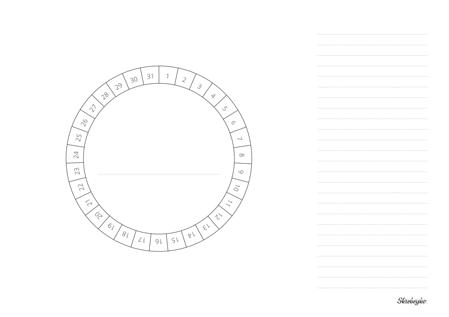 Круглый планер на месяц| Домашнее издательство Skrebeyko