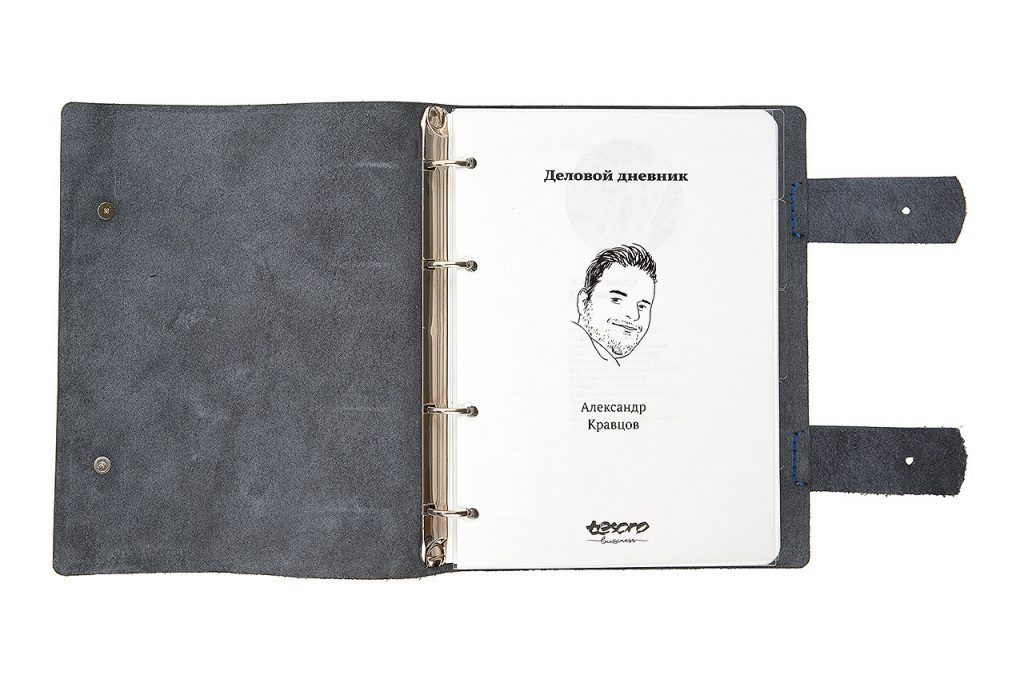 Александр Кравцов | Домашеее издательство Skrebeyko