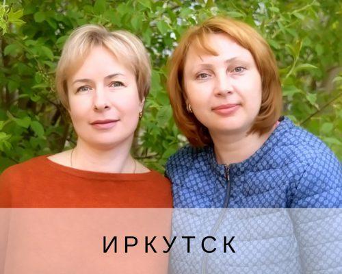 Завтрак в Иркутске | Домашнее издательство Skrebeyko