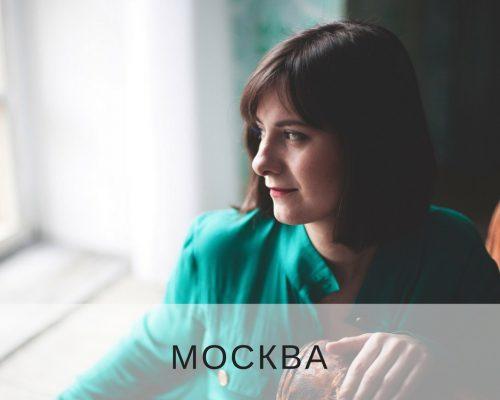 Завтрак в Москве | Домашнее издательство Skrebeyko