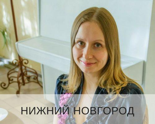 Завтрак в Нижнем Новгороде | Домашнее издательство Skrebeyko