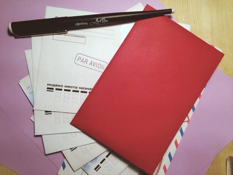 Как написать письмо? | Домашнее издательство Skrebeyko