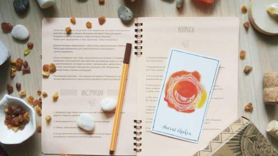 Вербальная формула | Домашнее издательство Skrebeyko