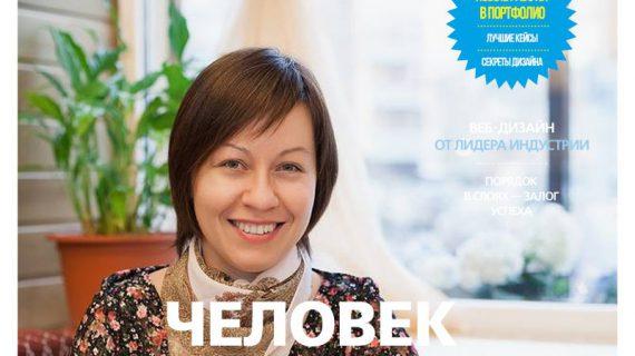 Журнал обо мне | Домашнее издательство Skrebeyko