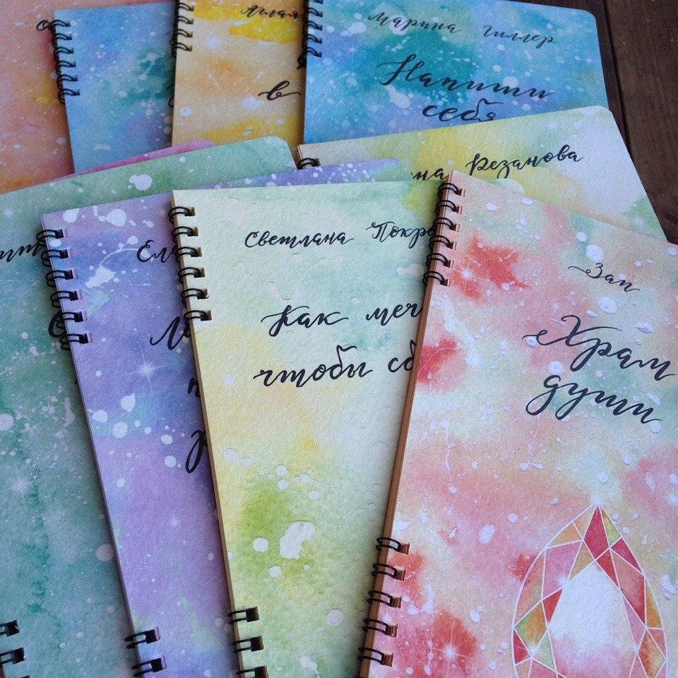 Моя прелесть | Домашнее издательство Skrebeyko