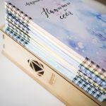 5 способов реализации желаний | Домашнее издательство Skrebeyko