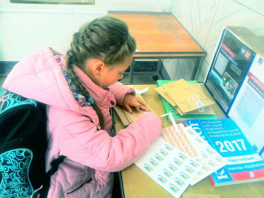 Дневник проекта «Живые письма» | Домашнее издательство Skrebeyko