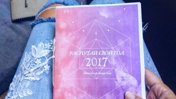 Простые маленькие шаги   Домашнее издательство Skrebeyko