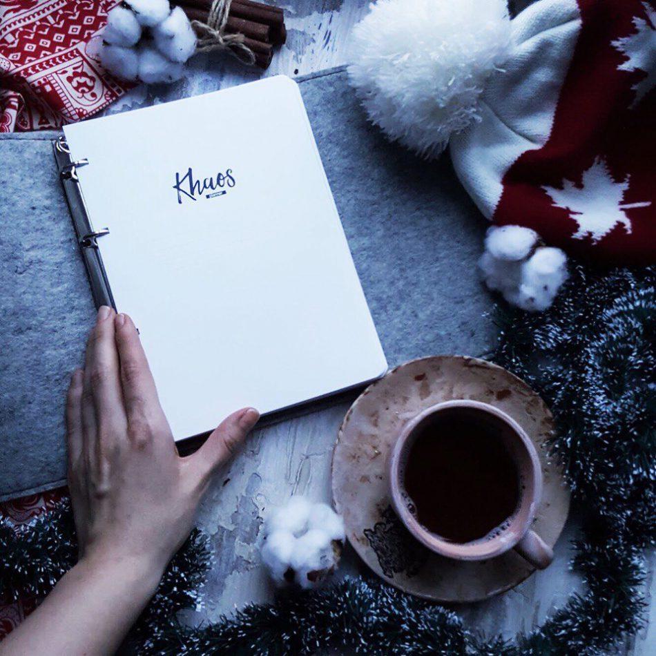 Распланируй свой ноябрь | Домашнее издательство Skrebeyko