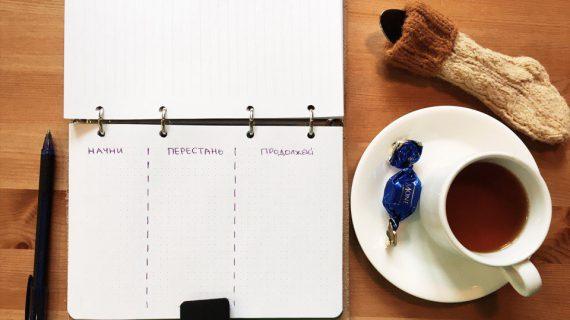 Практика для всей семьи | Домашнее издательство Skrebeyko