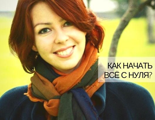 Прямой эфир с Вероникой Кузенковой | Домашнее издательство Skrebeyko