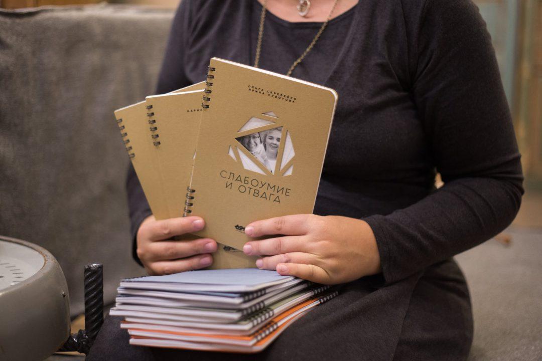 Tesoro notes: вопросы и ответы | Домашнее издательство Skrebeyko