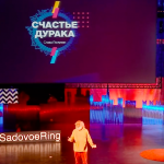 Слава Полунин TEDex | Домашнее издательство Skrebeyko