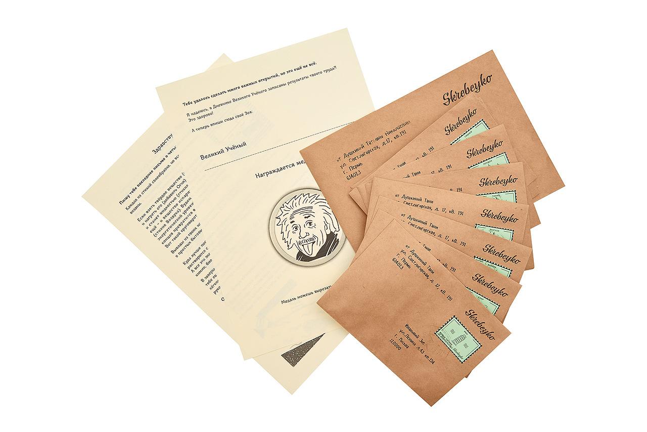 Занимательная наука | Домашнее издательство Skrebeyko