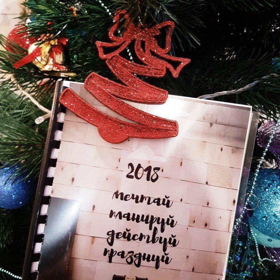 Новогодняя игра | Домашнее издательство Skrebeyko
