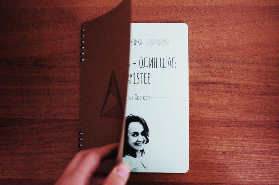 Прямой эфир с Натальей Одеговой | Домашнее издательство Skrebeyko