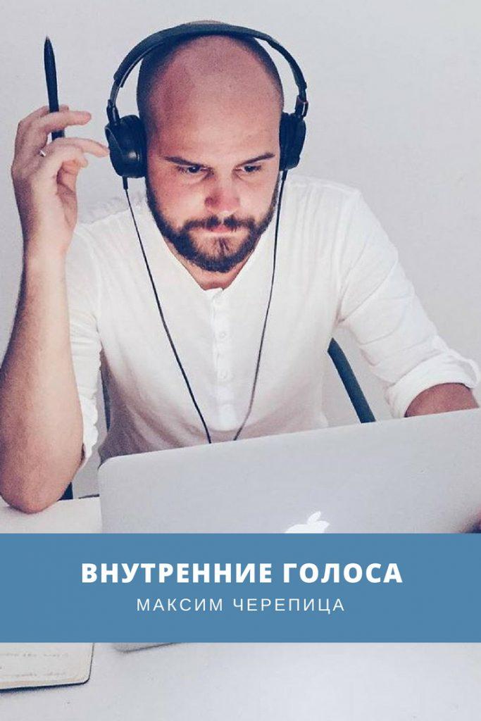 Прямой эфир с Максимом Черепицей | Домашнее издательство Skrebeyko