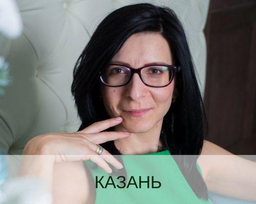 Завтрак в Казани | Домашнее издательство