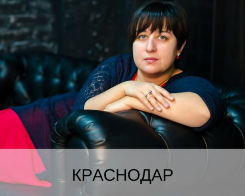 Завтрак в Краснодаре | Домашнее издательство
