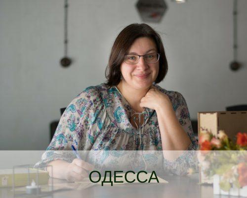 Завтрак в Одессе | Домашнее издательство Skrebeyko