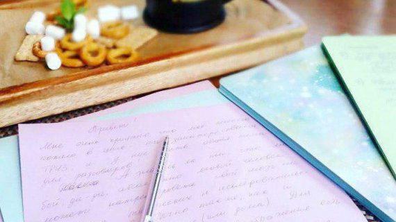 Как проходят завтраки | Домашнее издательство Skrebeyko