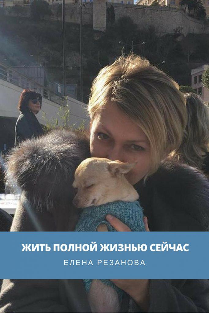 Прямой эфир с Еленой Резановой | Домашнее издательство Skrebeyko
