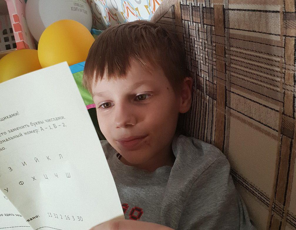 Современные дети и письма | Домашнее издательство Skrebeyko