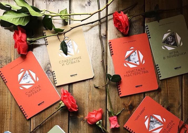 День рождения издательства | Домашнее издательство Skrebeyko
