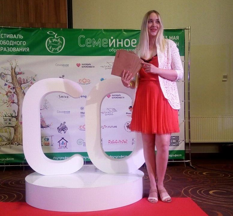 Как письма получили первое место | Домашнее издательство Skrebeyko
