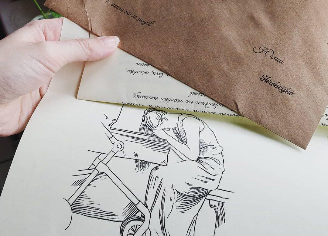 Письма помогают | Домашнее издательство Skrebeyko
