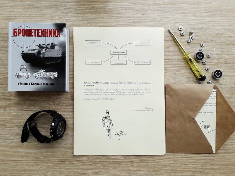 Построй будущее | Домашнее издательство Skrebeyko