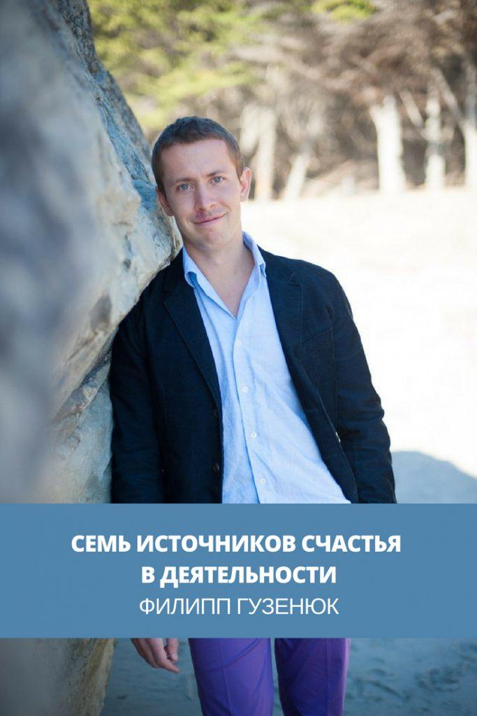 Прямой эфир с Филиппом Гузенюком | Домашнее издательство Skrebeyko