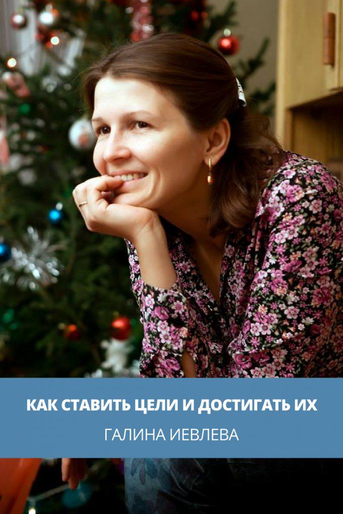 Прямой эфир с Галиной Иевлевой для сканеров | Домашнее издательство Skrebeyko