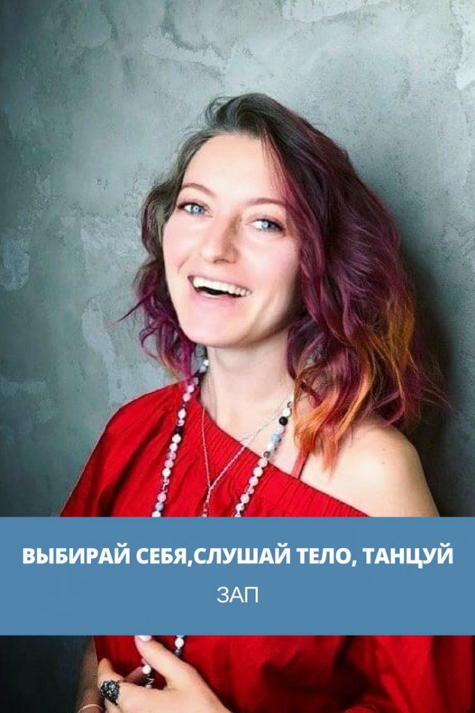 Прямой эфир с Зап | Домашнее издательство Skrebeyko