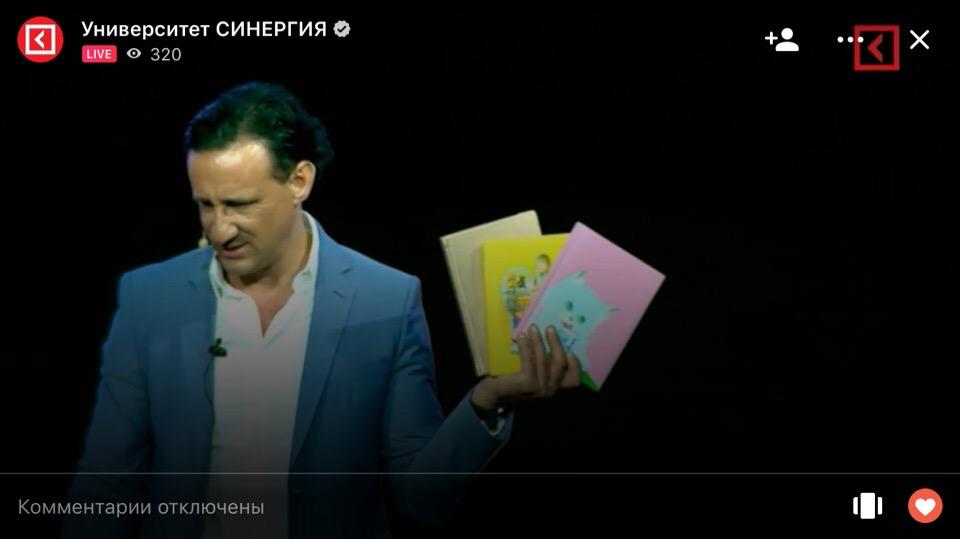 Ещё три вида дневников и видео про пользу ведения записей | Домашнее издательство Skrebeyko