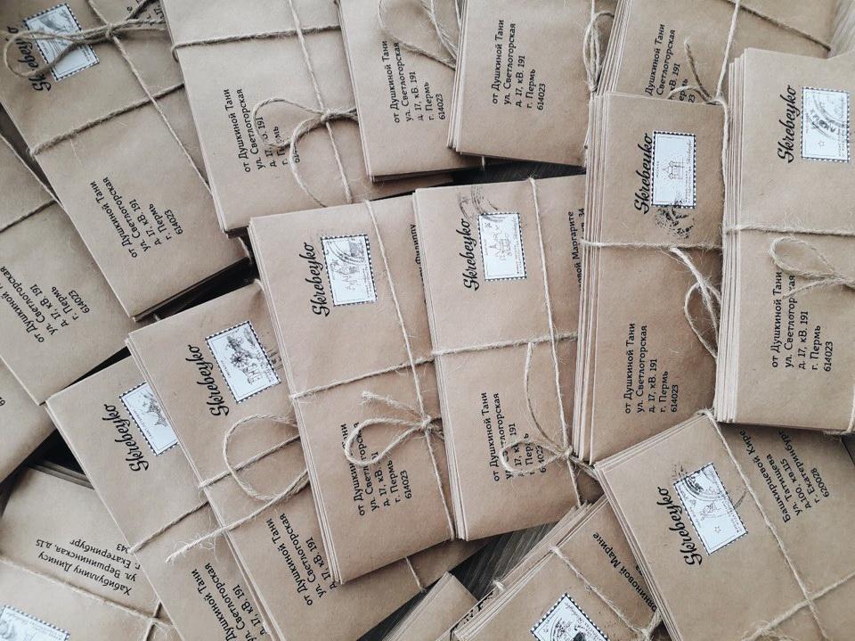 Живые письма | Домашнее издательство Skrebeyko
