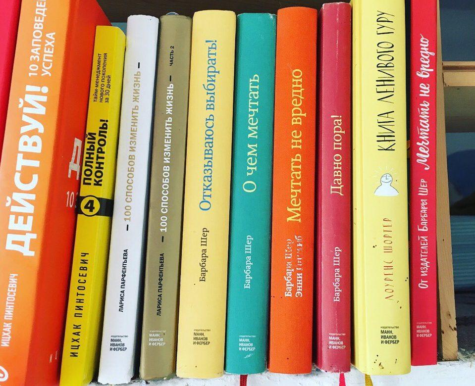 Книга, изменившая жизнь | Домашнее издательство Skrebeyko