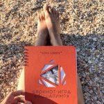 Провожаем лето | Домашнее издательство Skrebeyko
