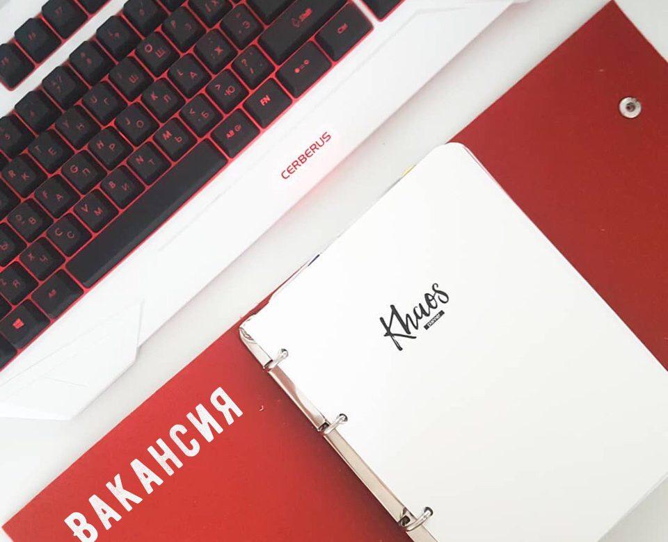 Вакансия | Домашнее издательство Skrebeyko