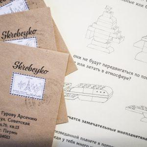 Лего | Домашнее издательство Skrebeyko