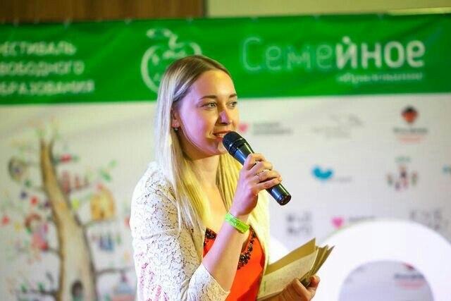 Виола Томахина | Домашнее издательство Skrebeyko