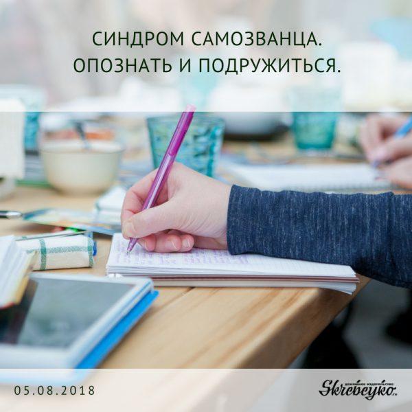 Запись завтрака | Домашнее издательство Skrebeyko