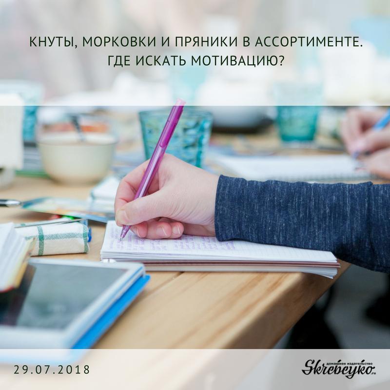 Запись завтрака   Домашнее издательство Skrebeyko