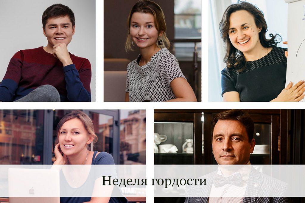 Неделя гордости | Домашнее издательство Skrebeyko
