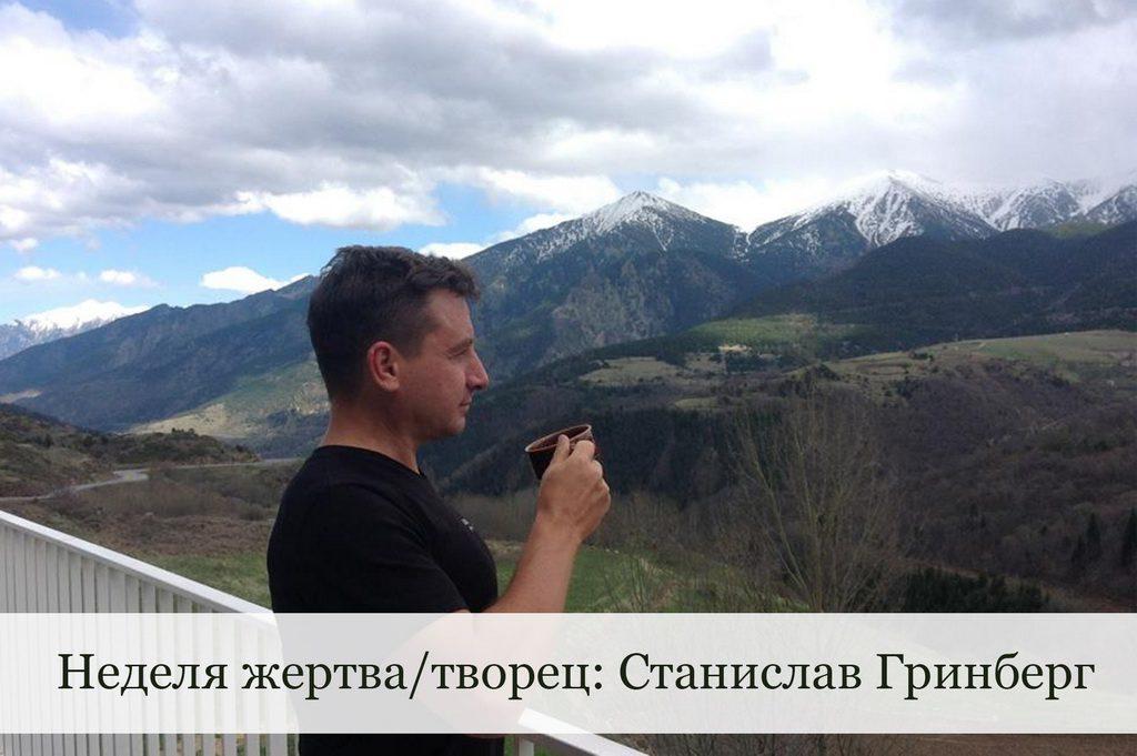 Неделя жертва творец | Домашнее издательство Skrebeyko