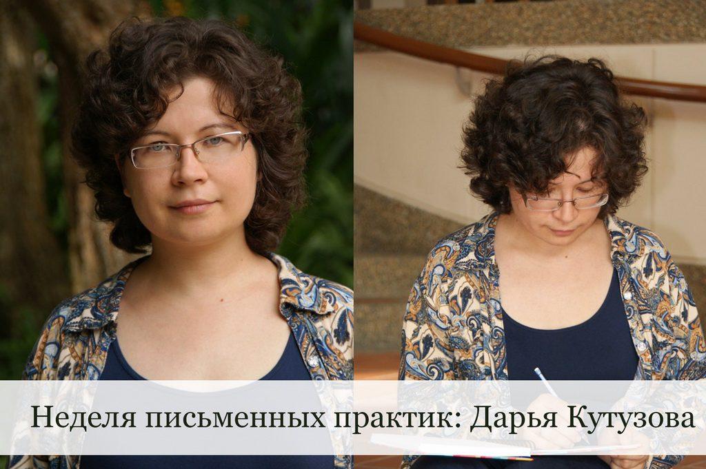 Неделя пп | Домашнее издательство Skrebeyko