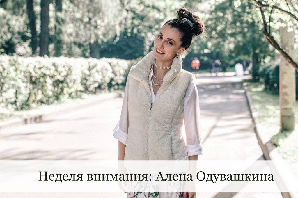Неделя внимания | Домашнее издательство Skrebeyko