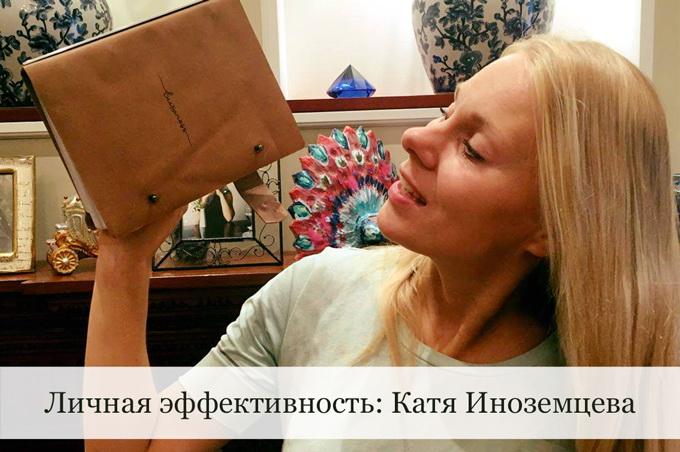 Неделя планирования | Домашнее издательство Skrebeyko
