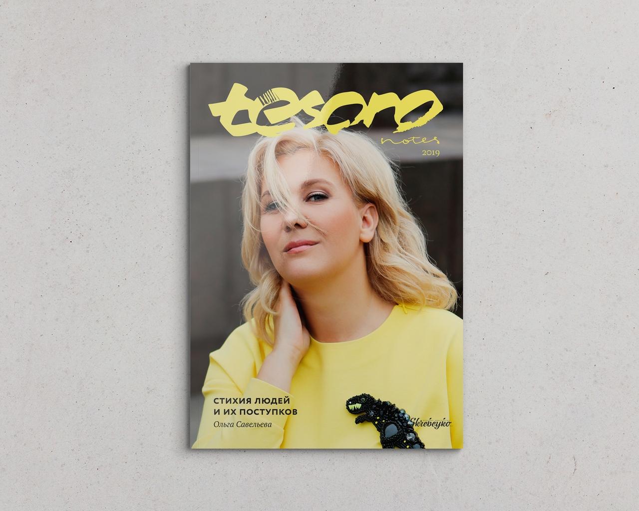 Заряжающие истории | Домашнее издательство Skrebeyko